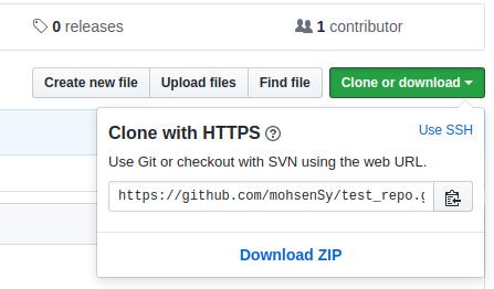 github_repo_clone_https